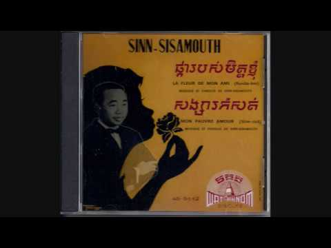 MP SINN SISAMOUTH CD Collection Vol. No. 4
