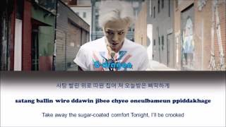 G Dragon Crooked Lyrics Han Rom Eng