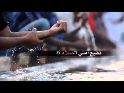 الصلاة - خالد الراشد  [ The Prayer - Sheikh Khaled Al-Rashed ]