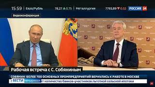 Владимир Путин поручил отправить во Владимирскую область бригады московских медиков