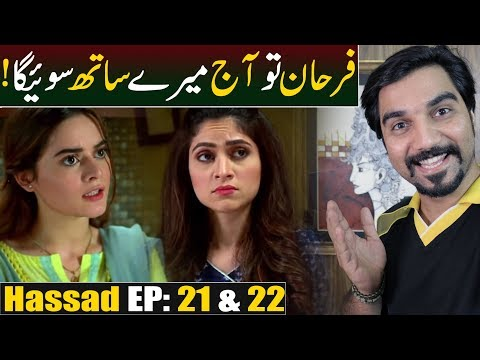 Hassad Episode 21 & 22 Teaser Promo Review  ARY Digital Drama  MR NOMAN ALEEM