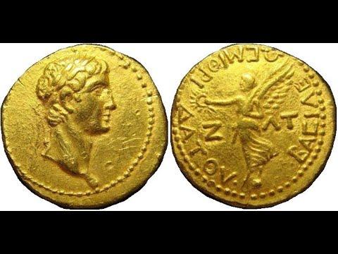 Правление Митридата 8-го. Боспорское царство. Монеты выпущенные при Митридате 8