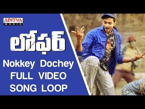 Nokkey Dochey Full Video Song ★Loop★|| Loafer Video Songs || VarunTej,Disha Patani,Puri Jagannadh