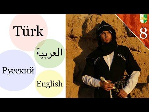 Abkhazian language: lesson 8