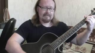 Песня под гитару - Ты неси меня река