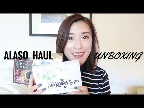 台湾ALASO网站购物开箱分享   ALASO Haul Unboxing