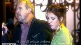Две звезды. Новогодний выпуск 2008 (31.12.07)