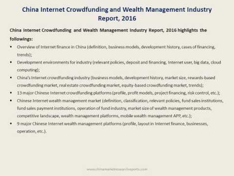 China Internet Crowdfunding and Wealth Management Industry Analysis 2016
