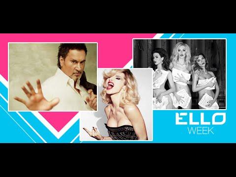 ELLO WEEK: 29 мая 2015