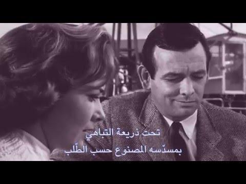 مسلسل ريتشارد كيمبل الجزء الاول الحلقة الاولى 63- 1967 TV motarjam