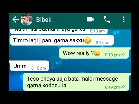 Love Chat Of Funny Gf And Bf ! Really It Will Make Happy / Genius Chatting