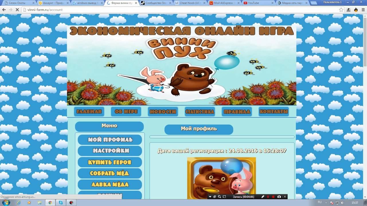 Топ сайтов охота оптимизация сайта Улица Чичерина