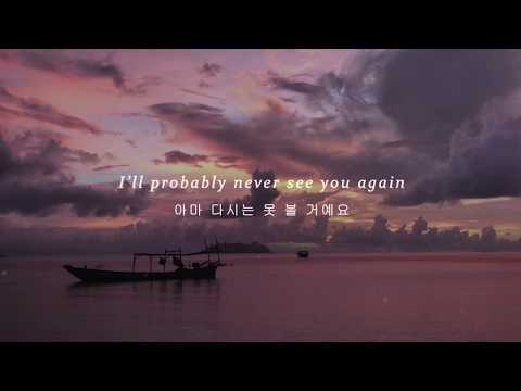 Lauv - Sims (한국어,가사,해석,lyrics)