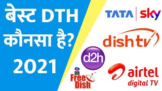 Best DTH in 2020 | Best DTH Connection in India | Which DTH has best HD picture quality?