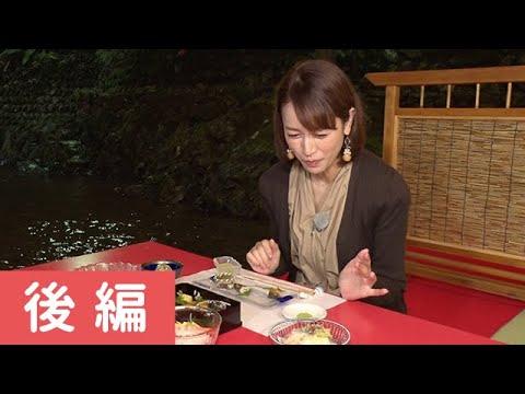 細川直美さんが夏の風物詩「長良川鵜飼」と京都涼景巡りツアーへ 後編