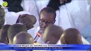 Cérémonie Officielle Grand Magal de Touba 2018: Extrait Serigne Bass Abdou Khadre wlf
