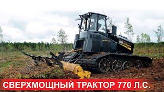 SUOKONE Meritractor S500 мощностью 770 л.с. эксклюзивные кадры с завода в Финляндии, трактор SUOCCO