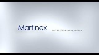 Группа компаний МАРТИНЕКС(Martinex Group является неоспоримым лидером в отрасли терапевтической косметологии и эстетической медицины..., 2014-11-05T08:33:52.000Z)