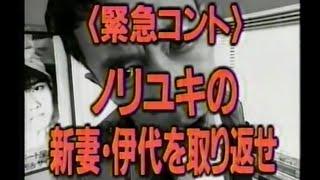 1993年12月2日放送分 とんねるずのみなさんのおかげです 松本伊代 ヒロミ 「まだ、小泉がいるよ…」 Twitter https://twitter.com/sailing_jump.