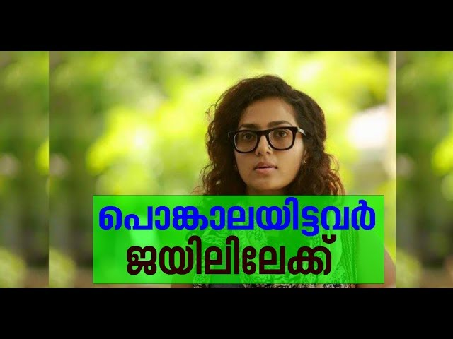 Cyber-attack against Parvathy: One arrested| FIR 27 Dec 2017