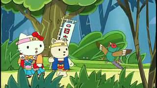 凱蒂貓的桃太郎(凱蒂貓童話故事系列) thumbnail