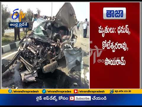 Speed Car Hits Divider | 4 Dead | Lalpuram of Guntur