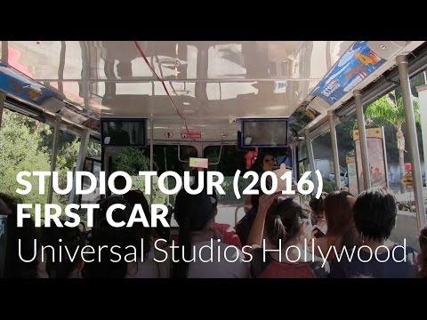 Studio Tour (first car) 2016 at Universal Studios Hollywood