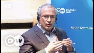 Ходорковский о Путине, массовых протестах и 'русском мире' - интервью DW