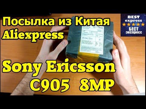 Посылка из Китая #8 Aliexpress Sony Ericsson C905 8MP GPS