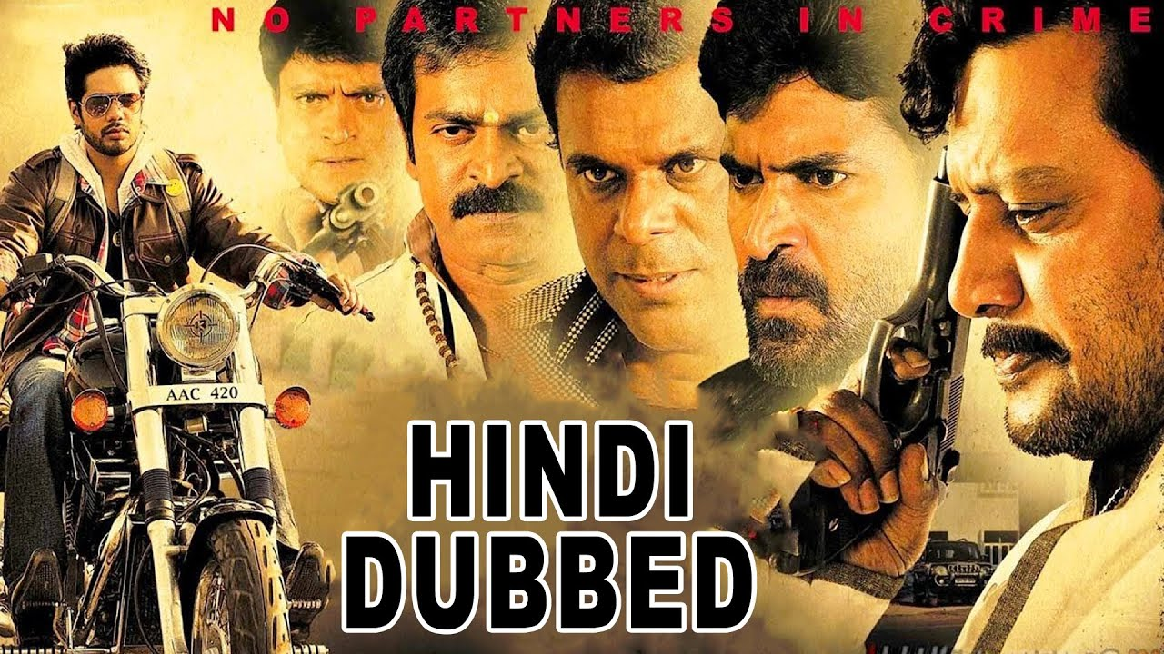 New Hindi Movei 2018 2019 Bolliwood: Latest South Hindi Dubbed Action Movie 2019