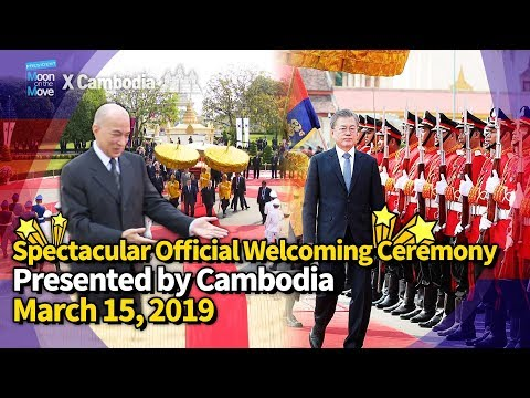 Official Welcoming Ceremony upon President Moon's State Visit to Cambodia