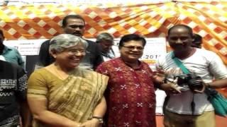 Sambalpur Film Festival - 2016