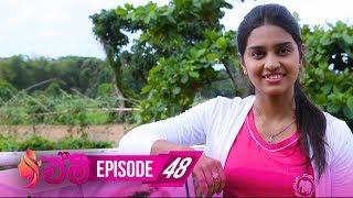 Emy | Episode 48 - (2019-06-26) | ITN Thumbnail