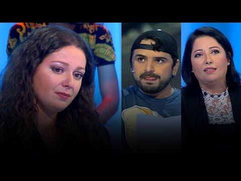 مازال الحال : وزيرة البيئة زرواطي، نزيه بن رمضان، شهرزاد كراشني (الحلقة كاملة )