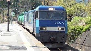 【駅探訪No.52】JR中央本線 笹子駅にて(At Sasago Station on the JR Chuo Main Line)