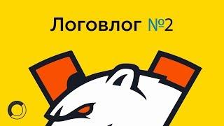 Новое лого VIRTUS.PRO - PROВАЛ? | ЛОГОВЛОГ #2
