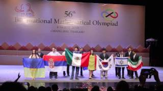 July 15th 2015: Closing Ceremony