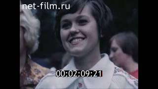Фільм про охорону природи в Радянському Союзі. (1978)