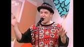 Scared Weird Little Guys Bawdy Christmas Day Youtube