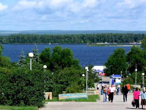 Samara Volga River