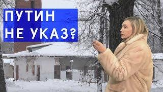 «Снова к Путину пойдем!» Жители Струнино пригрозили чиновникам