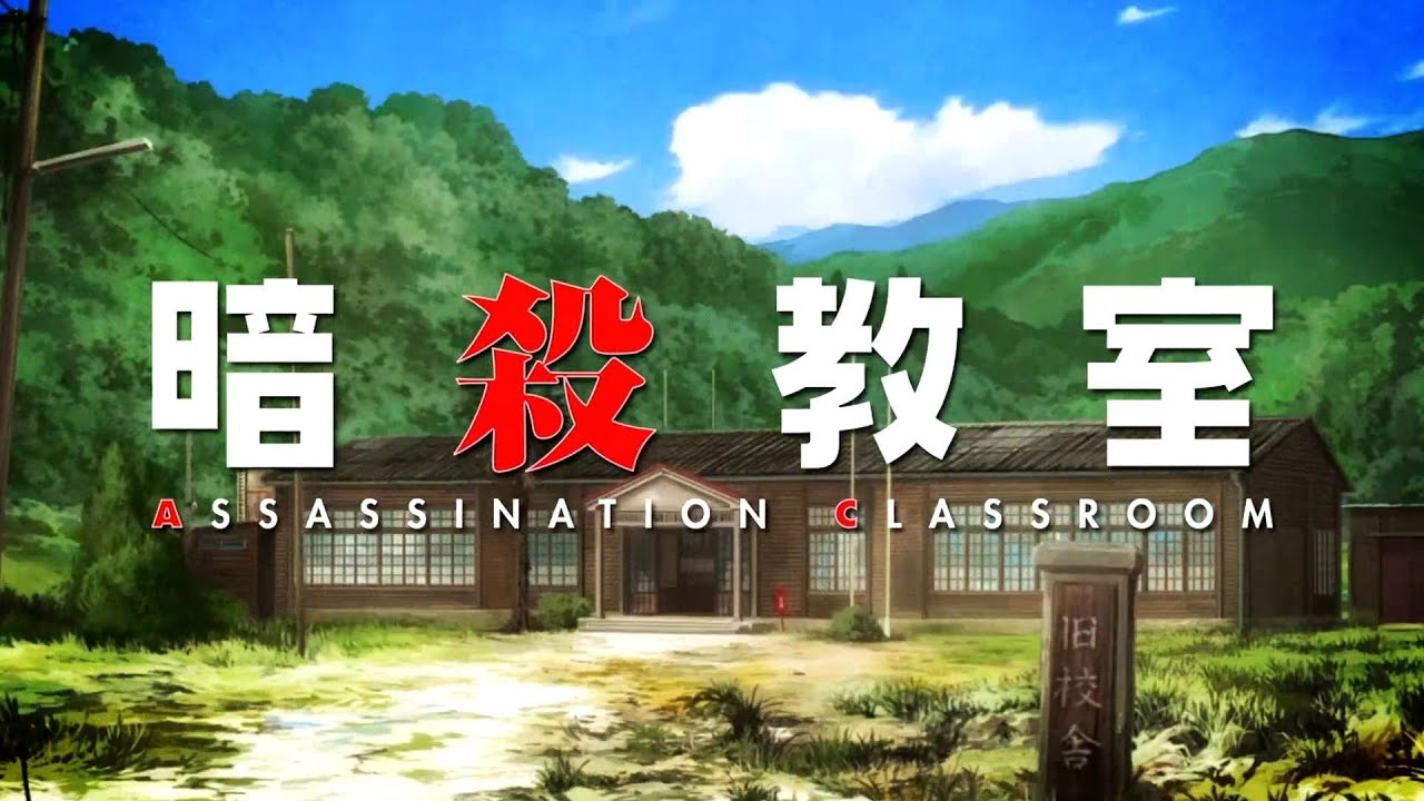 Classroom Wallpaper Hd Why You Should Watch Assassination Classroom Ansatsu