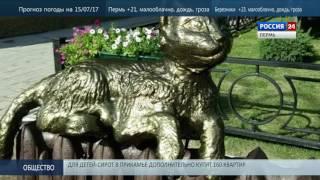 Кошка греется на радиаторе: новый арт-объект в Перми