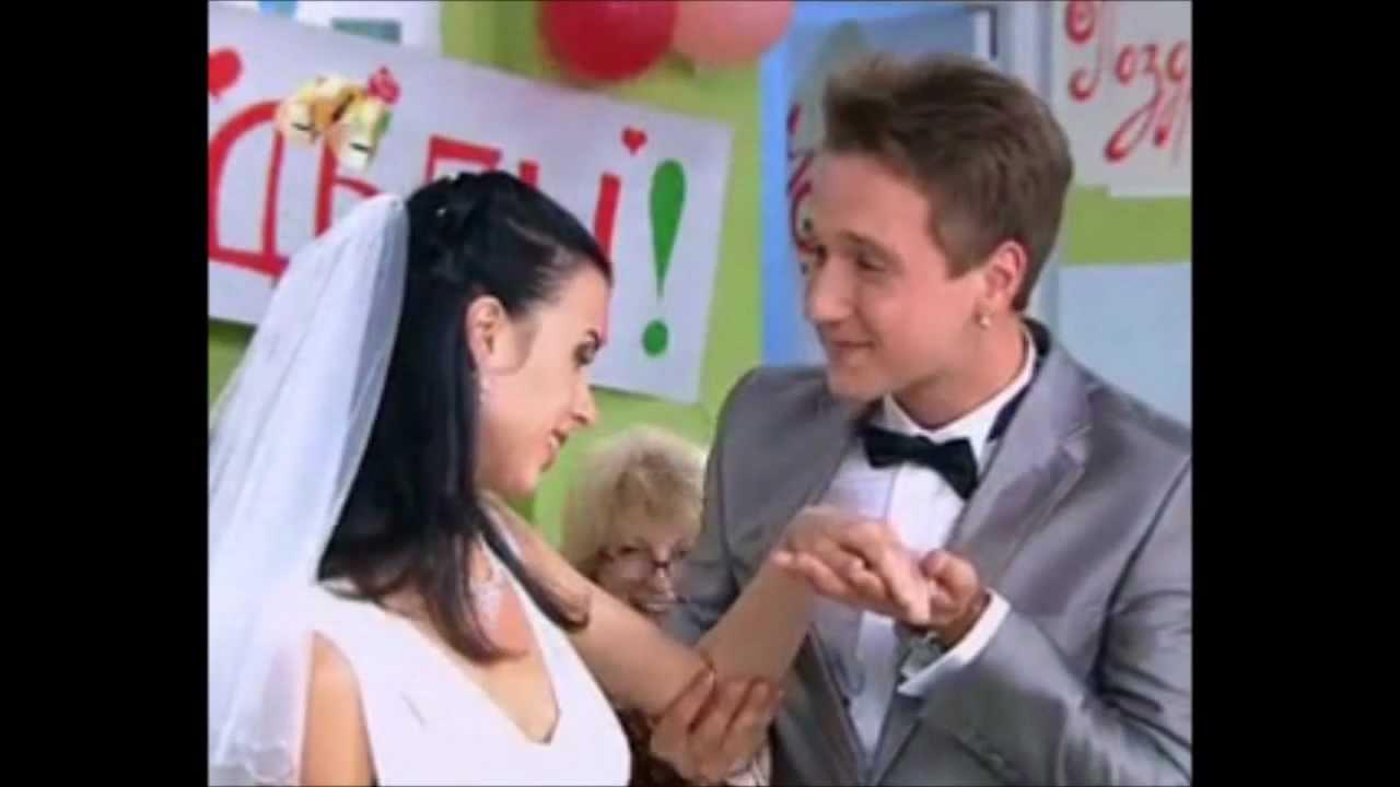 Папины дочки свадьба фила и маши