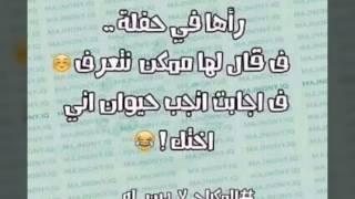 صور نكات عراقية ههههه