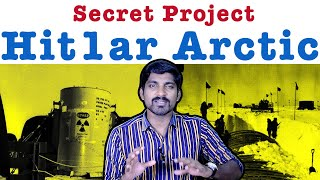 Arctic Secret | இது கற்பனைக்கு அப்பாற்பட்டது | Tamil Pokkisham | Vicky | TP