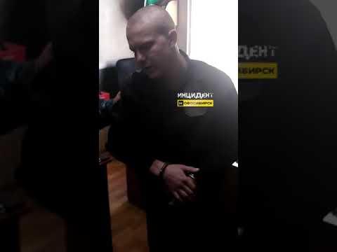 Новосибирская область. Заключенный.