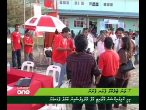 Telecom fair Started at thinadhoo - Dhivehi Khabaru (15 oct 2010) mnbc-966