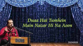 Gawara nahi hai agar meri surat by Rahat Fateh Ali Khan sad status video