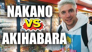 Shopping Otaku : AKIHABARA VS NAKANO